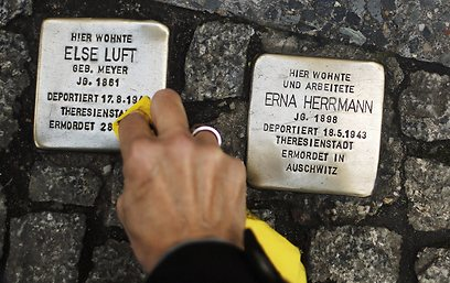 Rosa-Luxemburg-Street is paved with 'Stolpersteine' (Photo: AP)