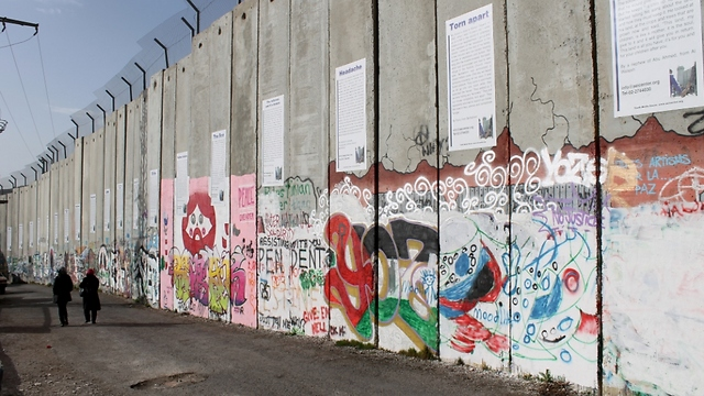 Graffiti paintings on the wall (Photo: Margarita Erbach) (Photo: Margarita Erbach)