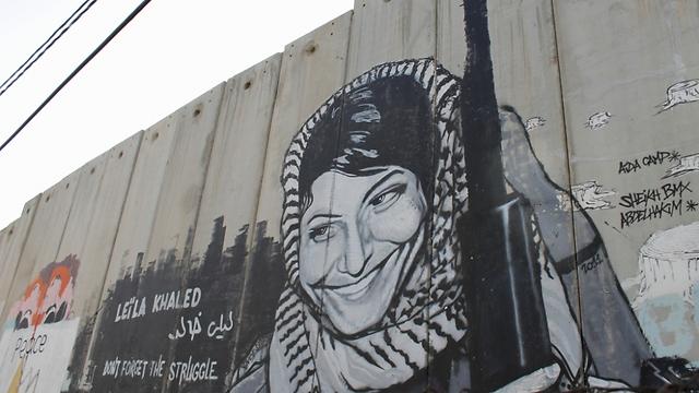 Graffiti of Leila Khaled (Photo: Margarita Erbach) (Photo: Margarita Erbach)
