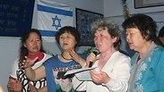 Photo: Shavei Israel