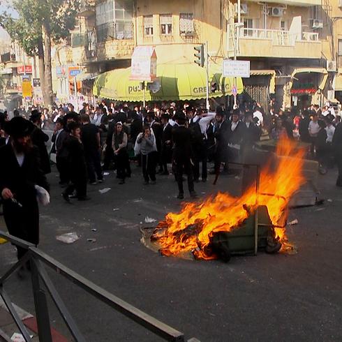 Haredi protest in Jerusalem (Photo: Eli Mandelbaum)
