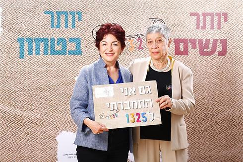 """שגרירת ישראל באו""""ם לשעבר גבריאלה שלו והשופטת בדימוס סביונה רוטלוי (צילום: רונן בוידק) (צילום: רונן בוידק)"""