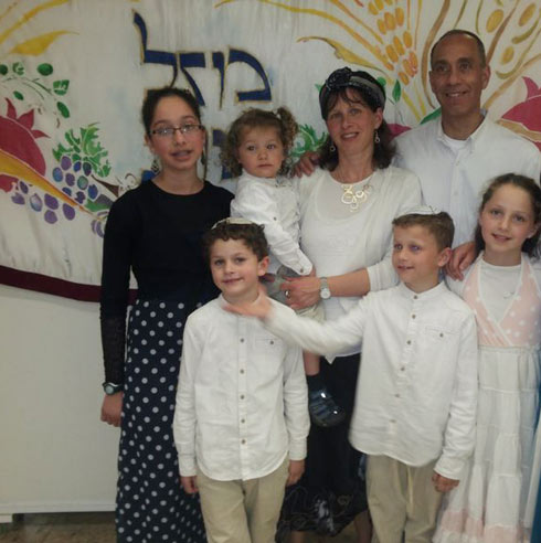 Baruch Mizrahi and his family (Archive Photo)