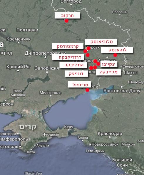מוקדי העימותים במזרח אוקראינה (צילום: google maps) (צילום: google maps)