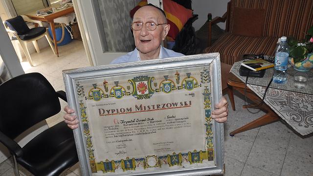 קרישטל בן 111 (צילום: ג'ורג' גינסברג)