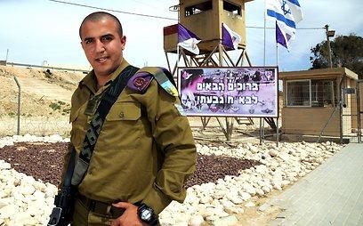 Sergeant Adham Saad (Photo: Chayam Hornstein)