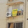 הדייר השכיר את הנכס לשם הפעלת חנות צילום: הרצל יוסף