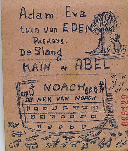 """""""בכל פעם סיפר לי סיפור אחד, לפי הסדר - ואז צייר לי אותו"""". אדם וחווה, קין והבל ותיבת נוח ()"""