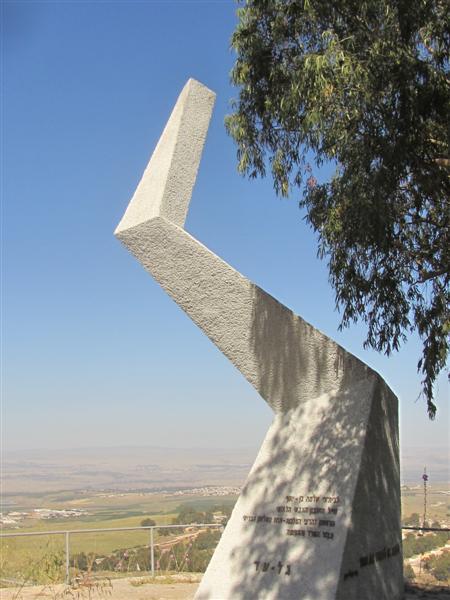 אנדרטת שלמה בן יוסף (צילום: אמנון גופר)