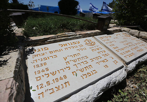 Fogel's grave (Photo: Gil Yohanan)