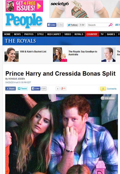 """באמת נפרדו? הדיווח במגזין """"פיפל"""" ()"""