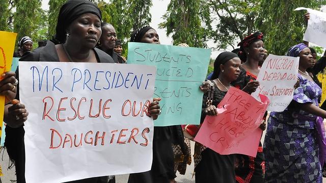מחאת ההורים על אוזלת היד של הממשלה (צילום: AP) (צילום: AP)