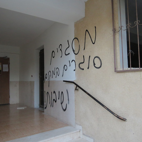 The writing is still on the wall (Photo: Hassan Shaalan) (Photo: Hassan Shaalan)