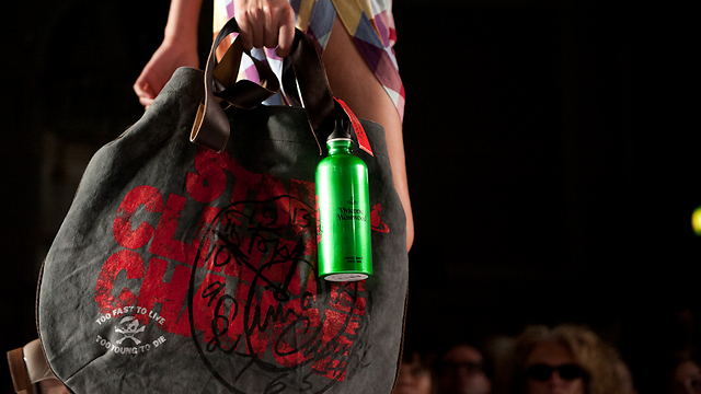 """גם אופנתי. הבקבוק של SIGG (צילום: יח""""צ)"""
