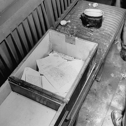 Documents left behind (Photo: GettyImages)