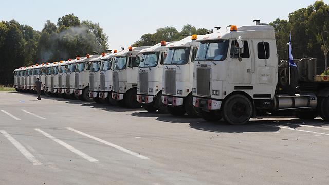 צי המשאיות מוכן לפעולה ()