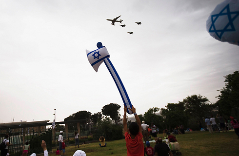 Flyover passes over Knesset in Jerusalem (Photo: Reuters)