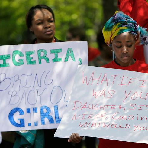הפגנה למען שחרור התלמידות באבוג'ה (צילום: רויטרס) (צילום: רויטרס)
