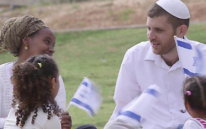 """""""להפוך את הסיפור האישי שלנו להמשך ישיר ואישי לסיפור של מדינת ישראל"""" ()"""
