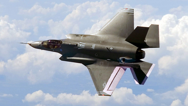 Illustrative photo of an F-35 fighter jet (Photo: AFP)