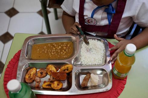 קצת מטוגן בקובה (צילום: AP) (צילום: AP)