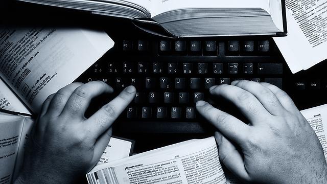 בדקו את הגדרות הניהול של הספרים שלכם במס הכנסה (צילום: Shutterstock) (צילום: Shutterstock)