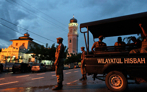 המדינה המוסלמית הגדולה בעולם. אינדונזיה (צילום: AP) (צילום: AP)