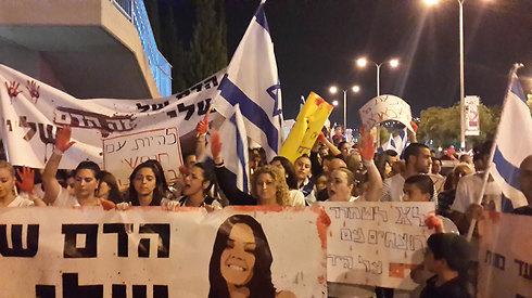 """מפגינים למען שלי בעפולה, הערב (צילום: אחיה ראב""""ד) (צילום: אחיה ראב"""