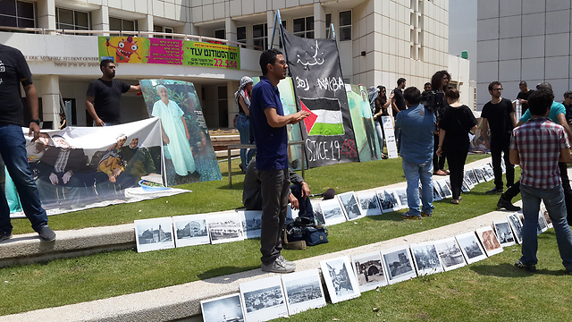 Students marking Nakba Day at TAU (Photo: Shahar Chai)