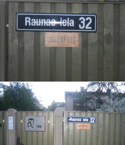 The entrance to the pre-school in Riga.