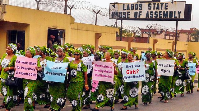 גם בלאגוס הפגינו למען שחרור הנערות (צילום: EPA) (צילום: EPA)