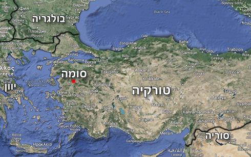 סומה, העיר שבה פרצה השריפה במכרה (צילום: google maps) (צילום: google maps)