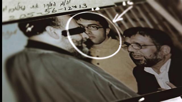 מסעב ואביו חסן יוסף - מהתצלום למסך (צילום: הנס פרום) (צילום: הנס פרום)