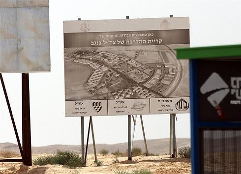 """כאן בונים את עיר הבה""""דים (צילום: רועי עידן)"""