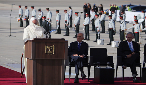 Pope calls for 'just and lasting solution' (Photo: Gil Yohanan)