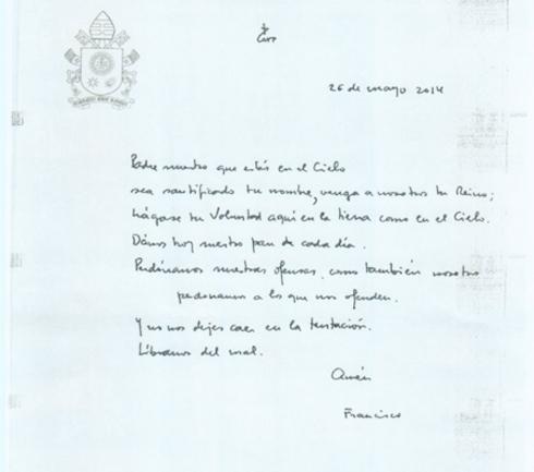 הפתק של האפיפיור ()