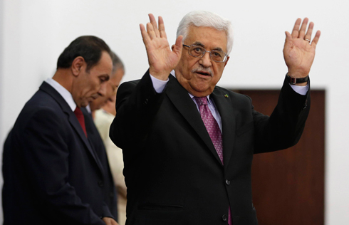 Abbas at ceremony (Photo: Reuters)