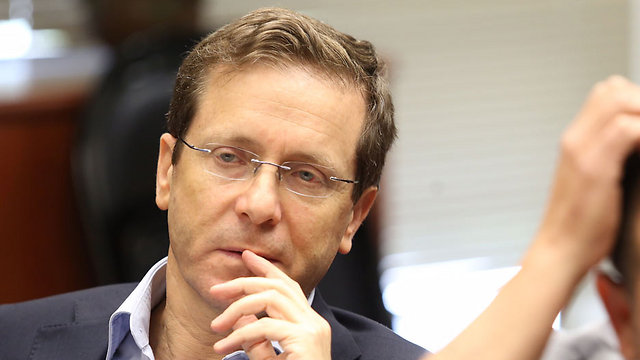 Labor Party Chairman Isaac Herzog. Two-state solution (Photo: Gil Yohanan) (Photo: Gil Yohanan)