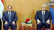 Photo: AFP / Egyptian TV