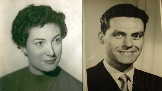 ג'אומה וג'ואנה בצעירותם (צילום: ג׳אומה אלמירל קררס ) (צילום: ג׳אומה אלמירל קררס )