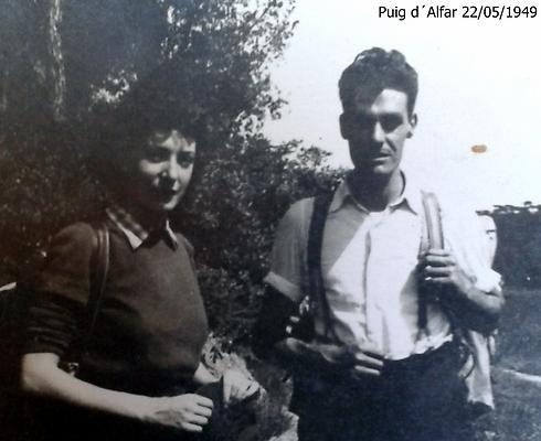 ג'אומה וג'ואנה בטרם נפרדו (צילום: ג׳אומה אלמירל קררס) (צילום: ג׳אומה אלמירל קררס)
