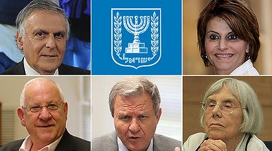Top row: Professor Dan Shechtman, former Knesset Speaker Dalia Itzik. Bottom row: Likud MK Reuven Rivlin, Hatnua MK Meir Sheetrit, former Supreme Court justice Dalia Dorner (Photo: Yaron Brener, Gil Yohanan, EPA)
