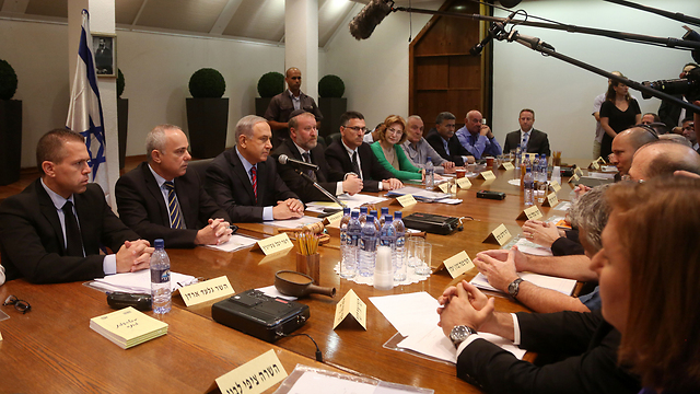Cabinet meeting at Kirya, Tel Aviv (Photo: Mark Israel Salem, Jerusalem Post)