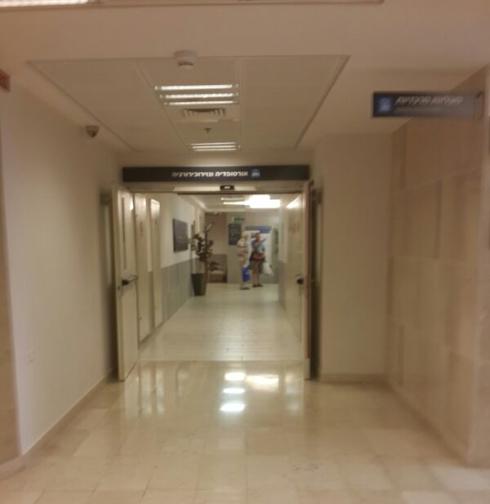 הכניסה למחלקה (צילום: אלי סניור )