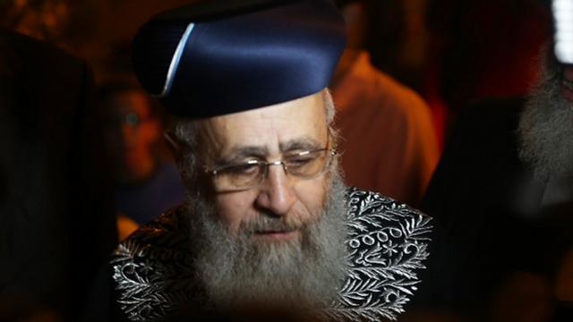 Chief Sephardic Rabbi Yizhak Yosef (Photo: Motti Kimchi)