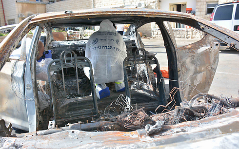 Kidnappers' vehicle (Photo: Police Spokesman's Unit)