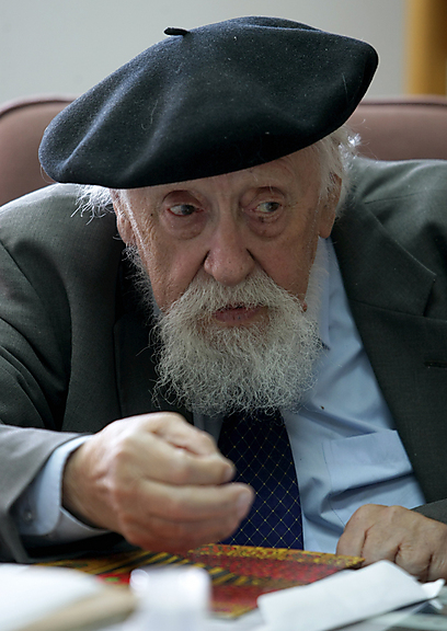 חתן פרס ישראל הפרופ' ראובן פוירשטין (צילום: אלכס קולומויסקי) (צילום: אלכס קולומויסקי)