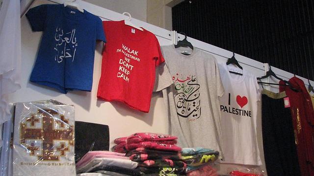 בגדים שהוצגו בתערוכה ()