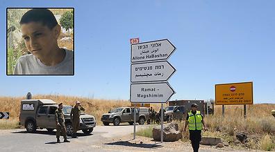 Mohammed Karaka, 13, was killed in an explosion on the Golan Heights on Sunday. (Photos: Avihu Shapira and alarab.net) (Photos: Avihu Shapira and Alarab.net )