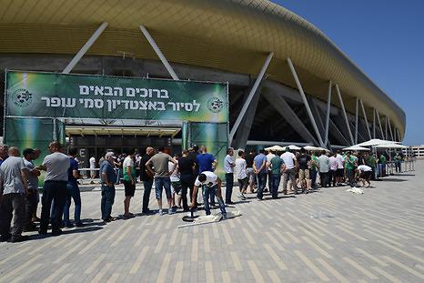 אוהדי מכבי חיפה, היום באצטדיון החדש (האתר הרשמי של מכבי חיפה)